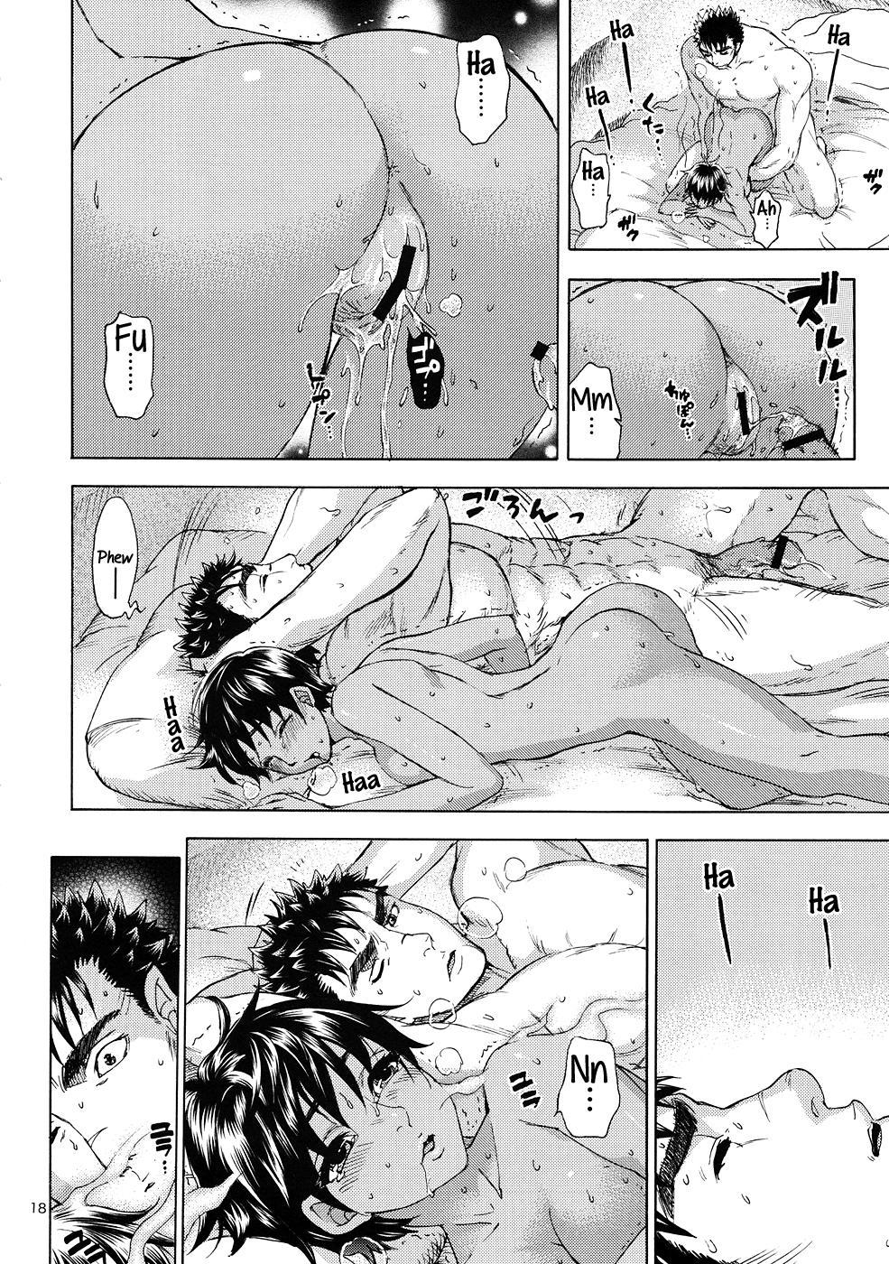 Akatsuki wo Matte 16