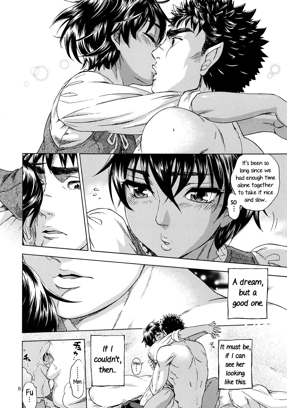 Akatsuki wo Matte 6