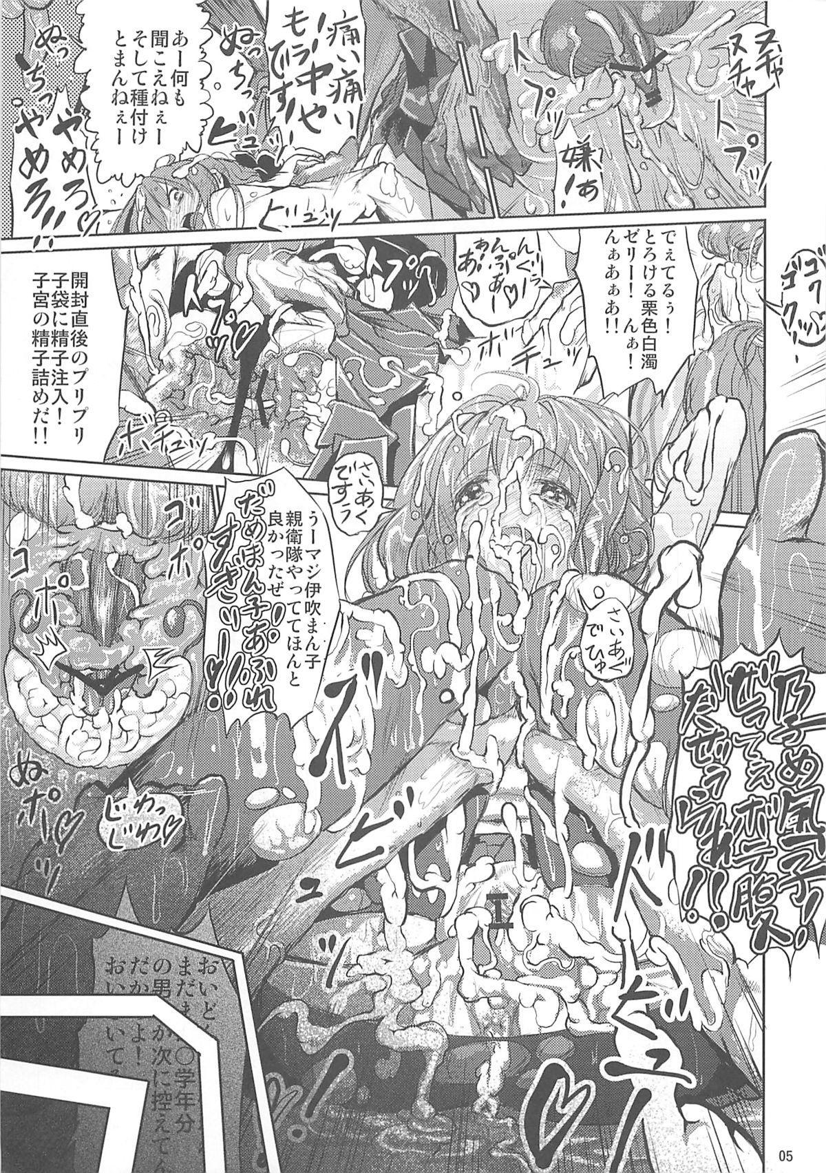 Ashi no Kirei na T-san wa Shimari ga Ii 4