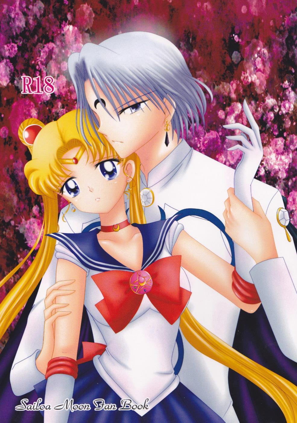 (C82) [MoE (Eiri)] Kuroi Tsuki ni Michibikare (Sailor Moon)english 0