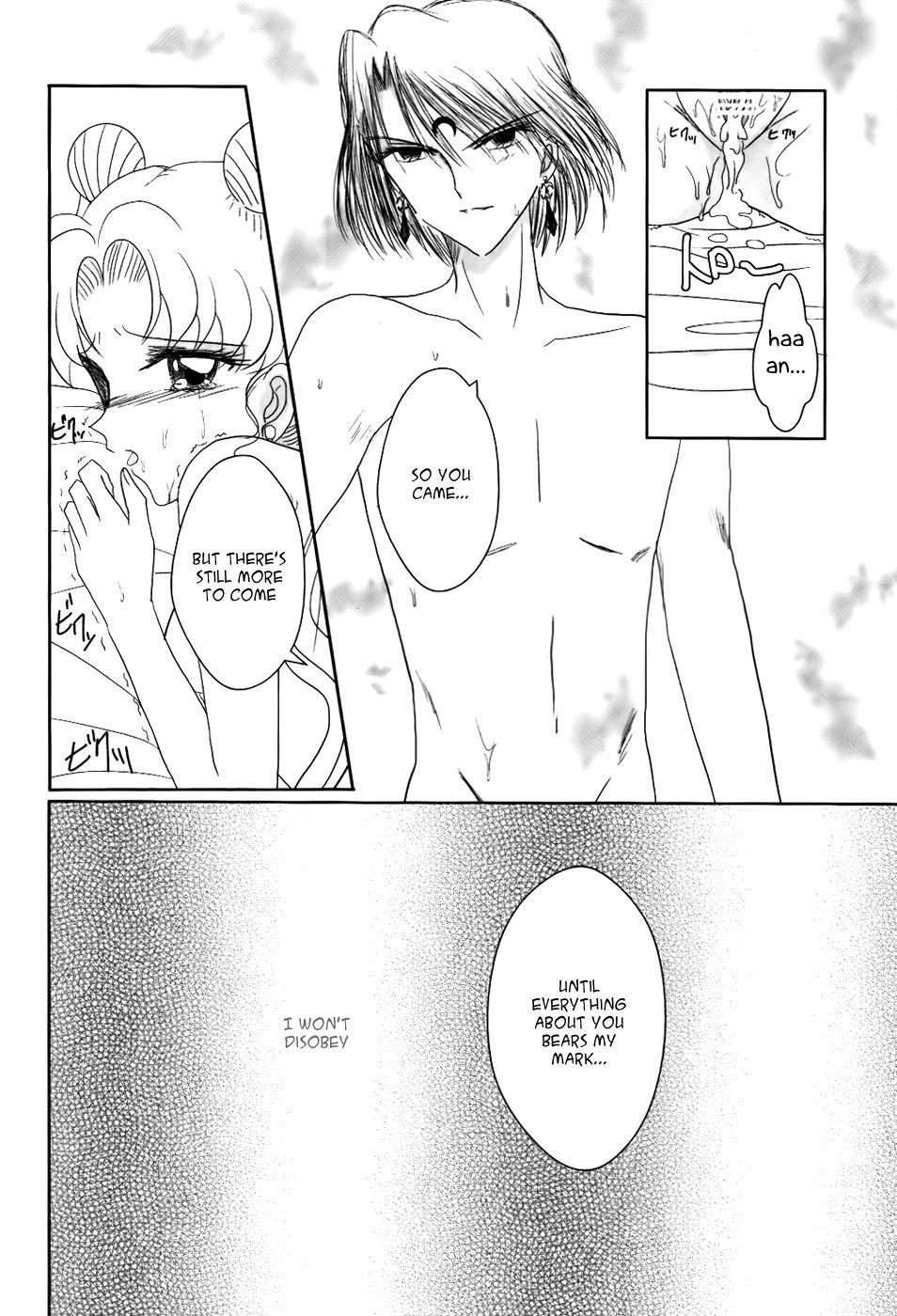 (C82) [MoE (Eiri)] Kuroi Tsuki ni Michibikare (Sailor Moon)english 27