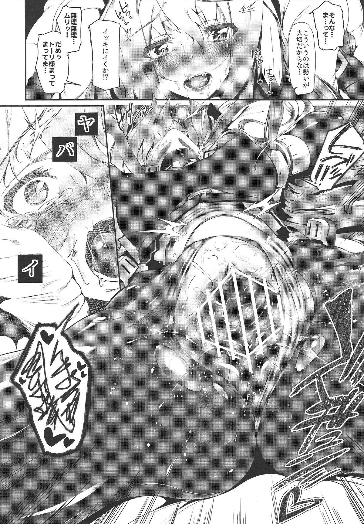 Moshimo Horizon ga do M nara Choukyou Sumi demo Shikatanai...yo ne!? 12