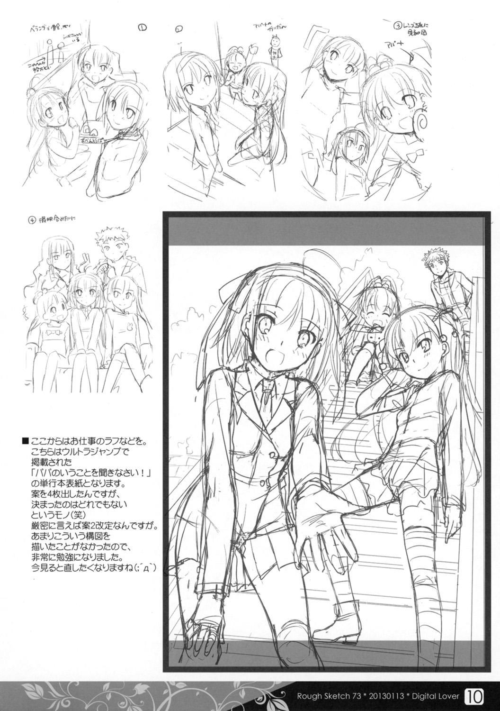 Rough Sketch 73 9