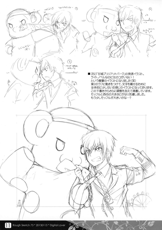 Rough Sketch 73 10