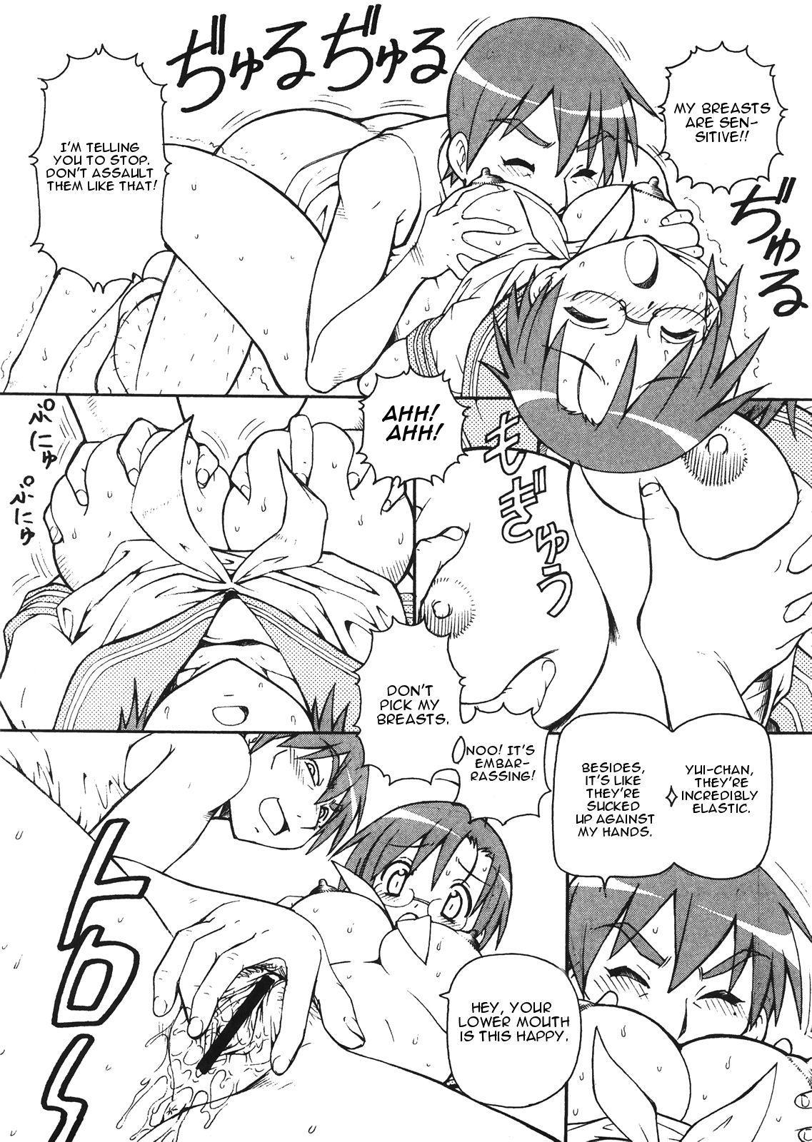 Yatteke! Sailor Fuku 3 13
