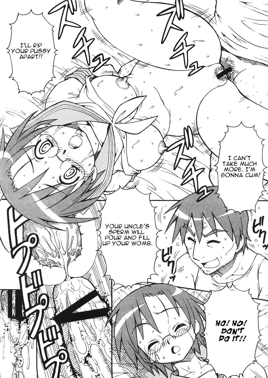 Yatteke! Sailor Fuku 3 17