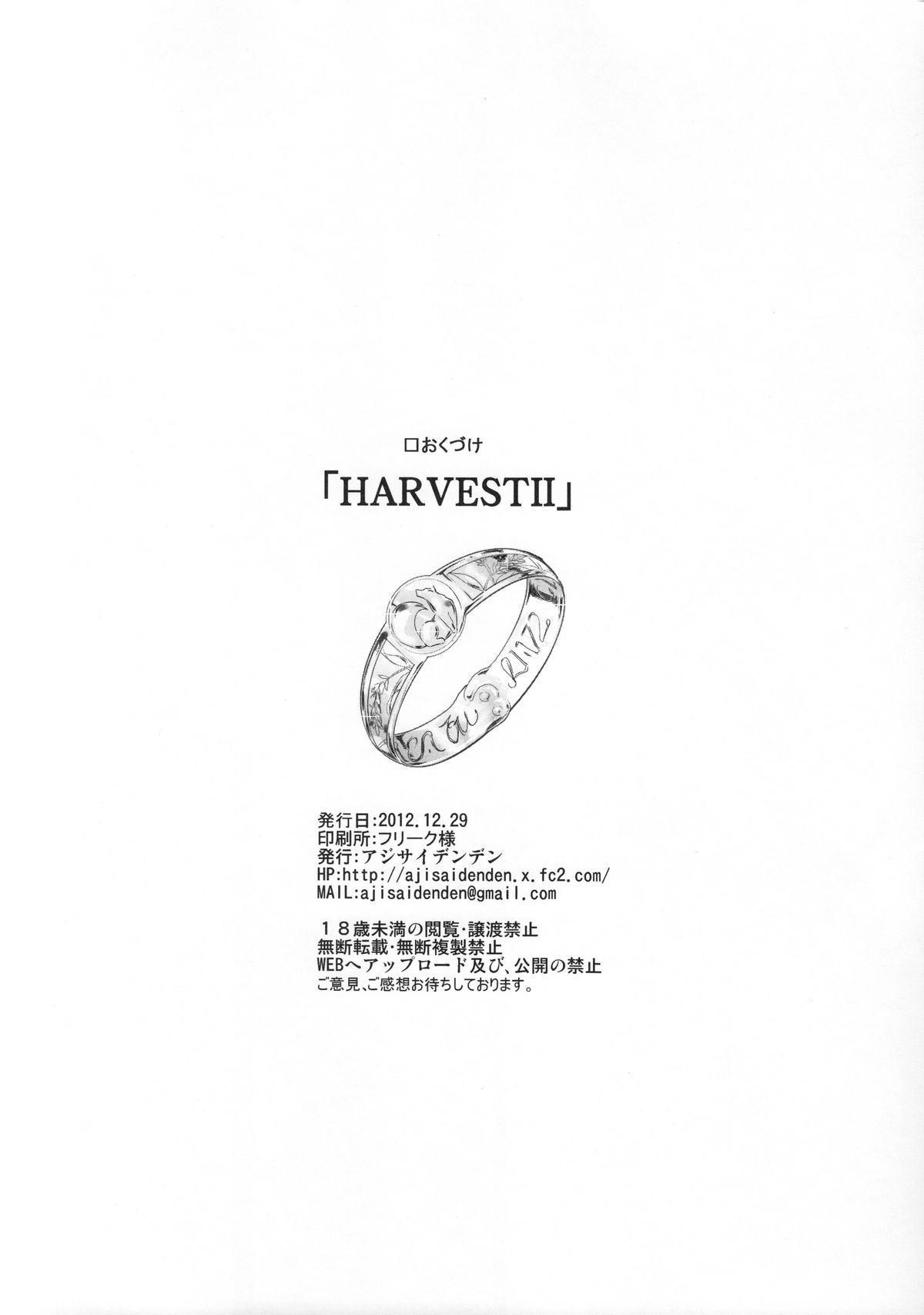 Harvest II 41