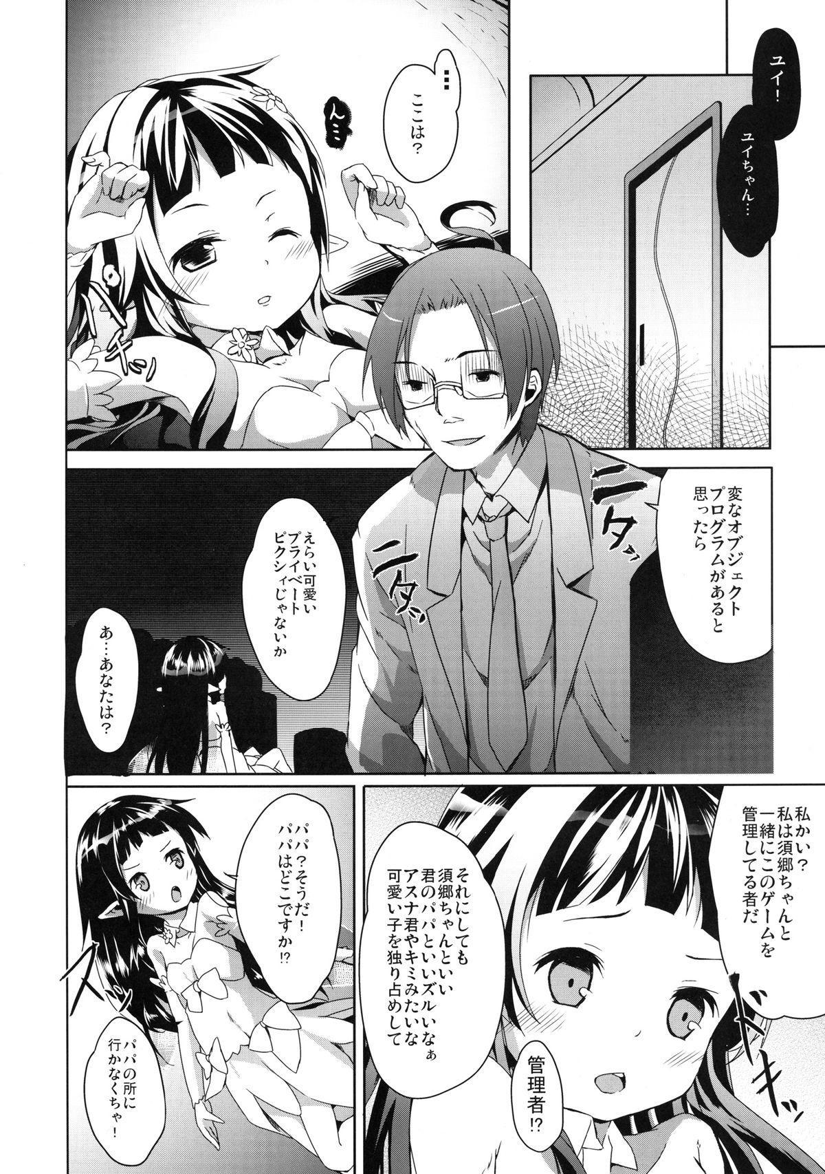Yui-chan BOKOO! 3