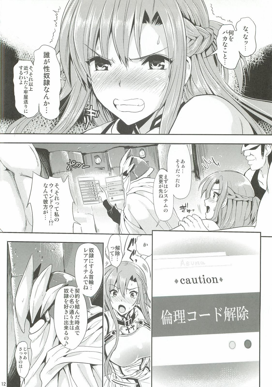 Shujou Seikou II α Watashi... Okasarete Anal ni Mezamemashita 10