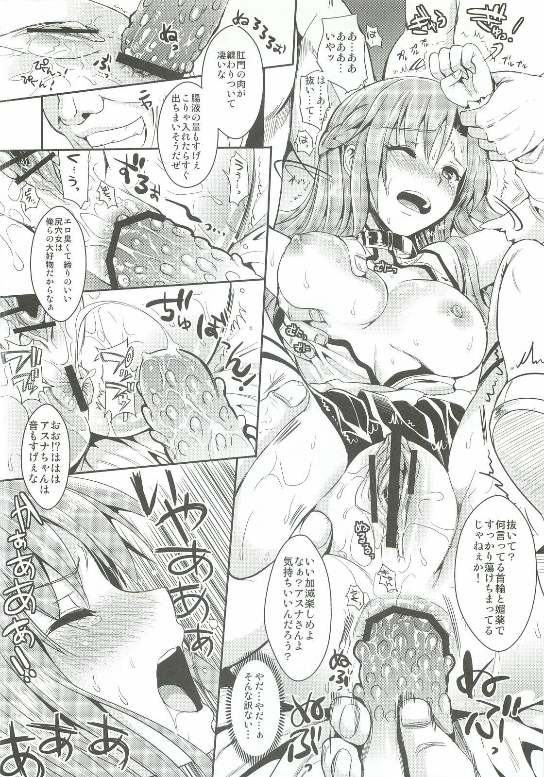 Shujou Seikou II α Watashi... Okasarete Anal ni Mezamemashita 16