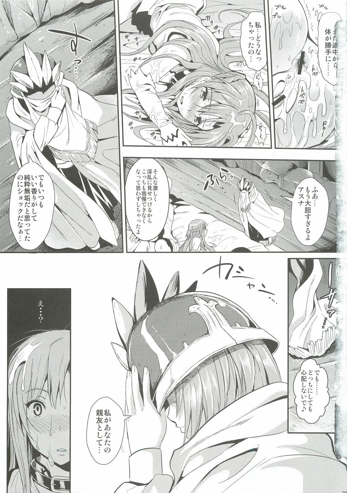 Shujou Seikou II α Watashi... Okasarete Anal ni Mezamemashita 33