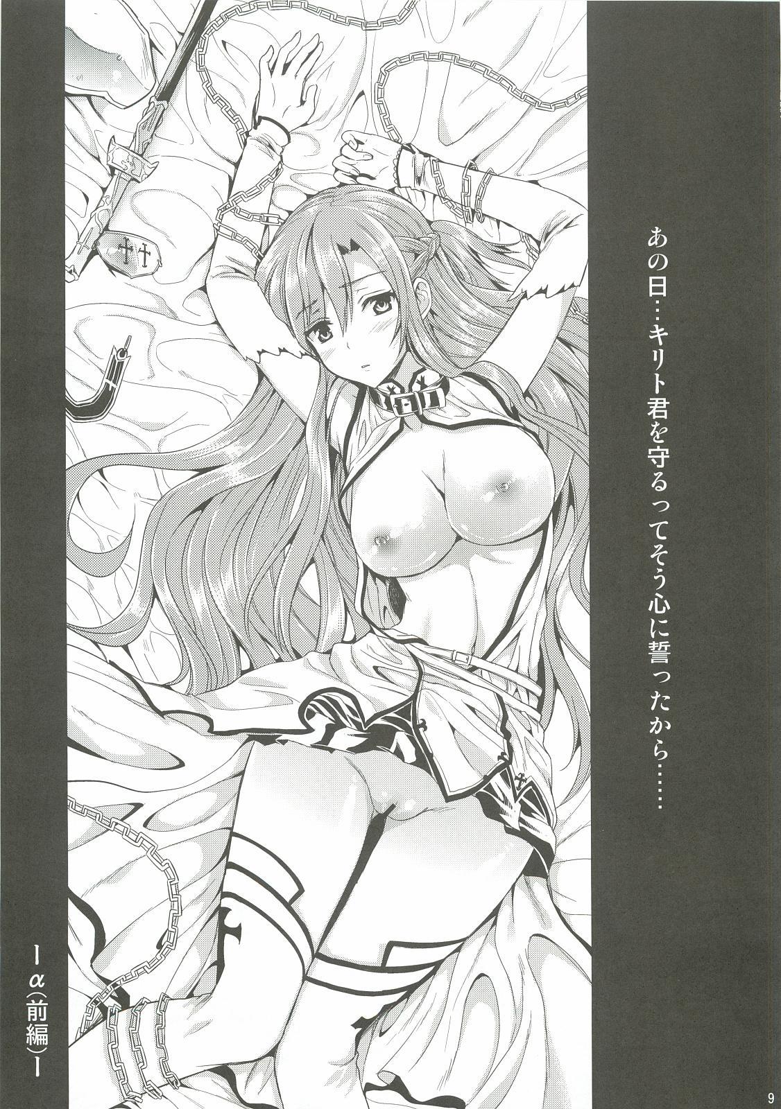 Shujou Seikou II α Watashi... Okasarete Anal ni Mezamemashita 7