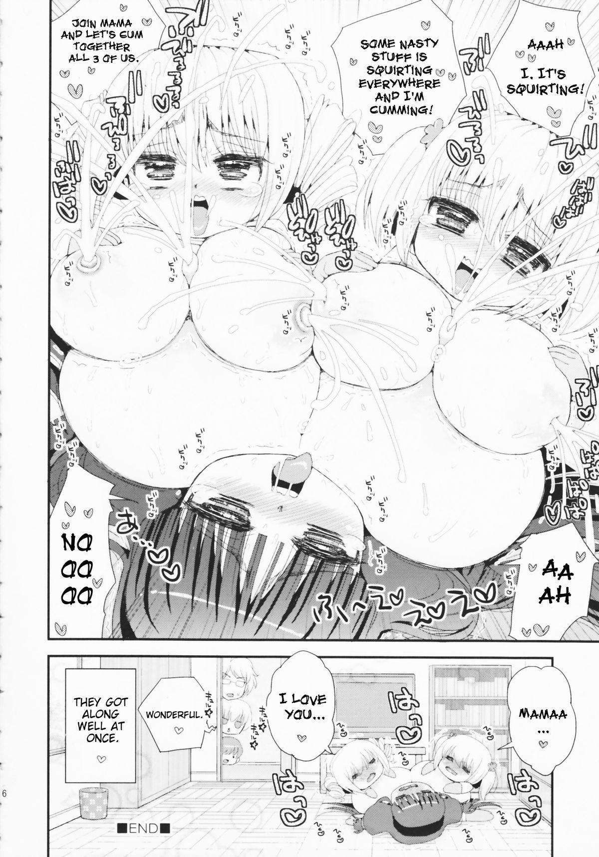 Paizuri Android Magoki ni Junyuu 15