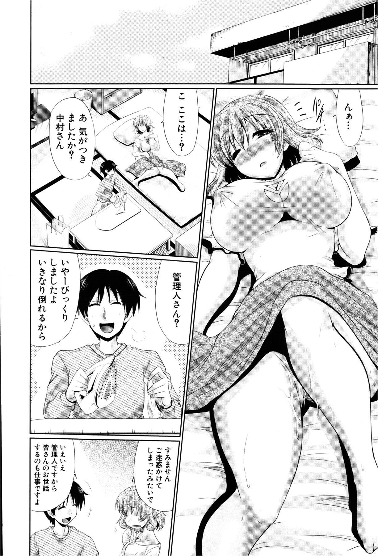 COMIC Shingeki 2013-02 11