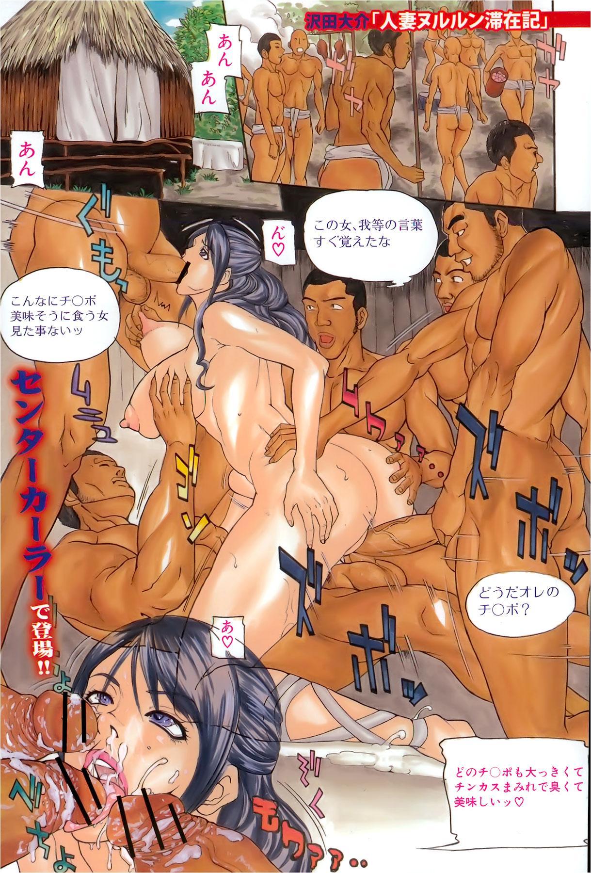 COMIC Shingeki 2013-02 166