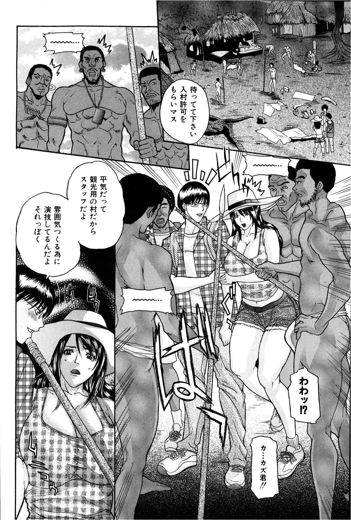 COMIC Shingeki 2013-02 171