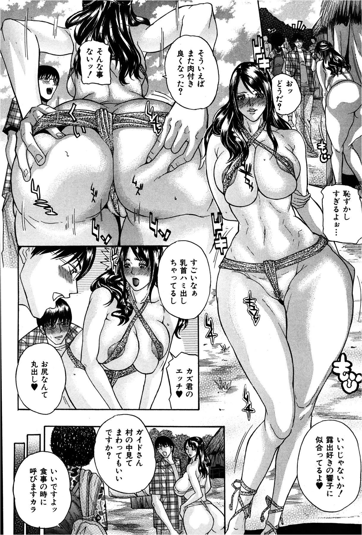 COMIC Shingeki 2013-02 173