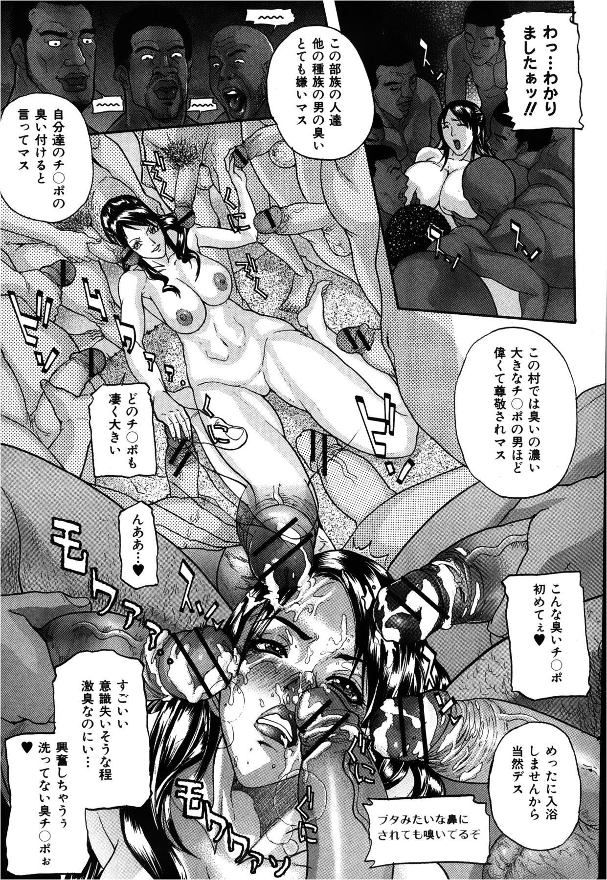 COMIC Shingeki 2013-02 178