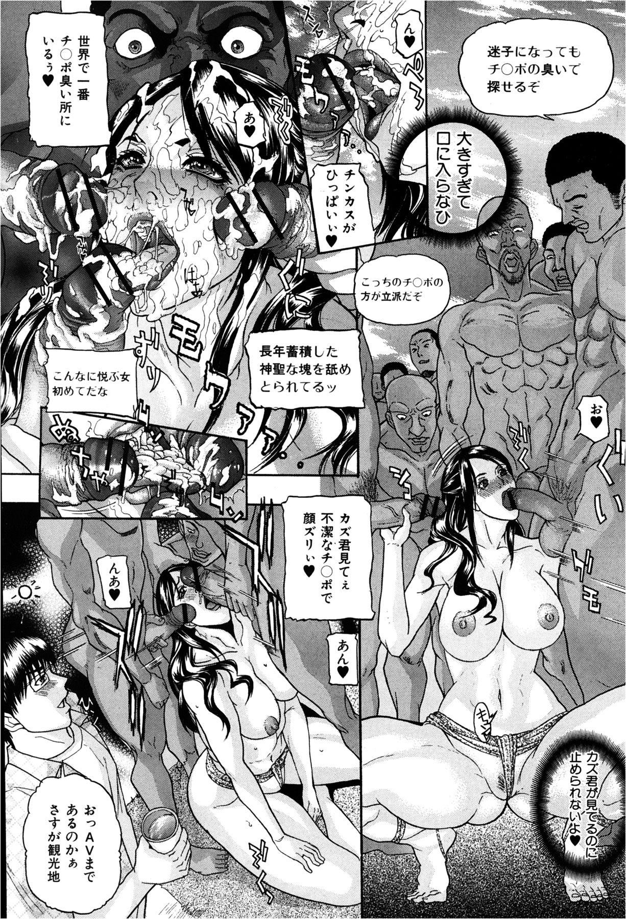 COMIC Shingeki 2013-02 179