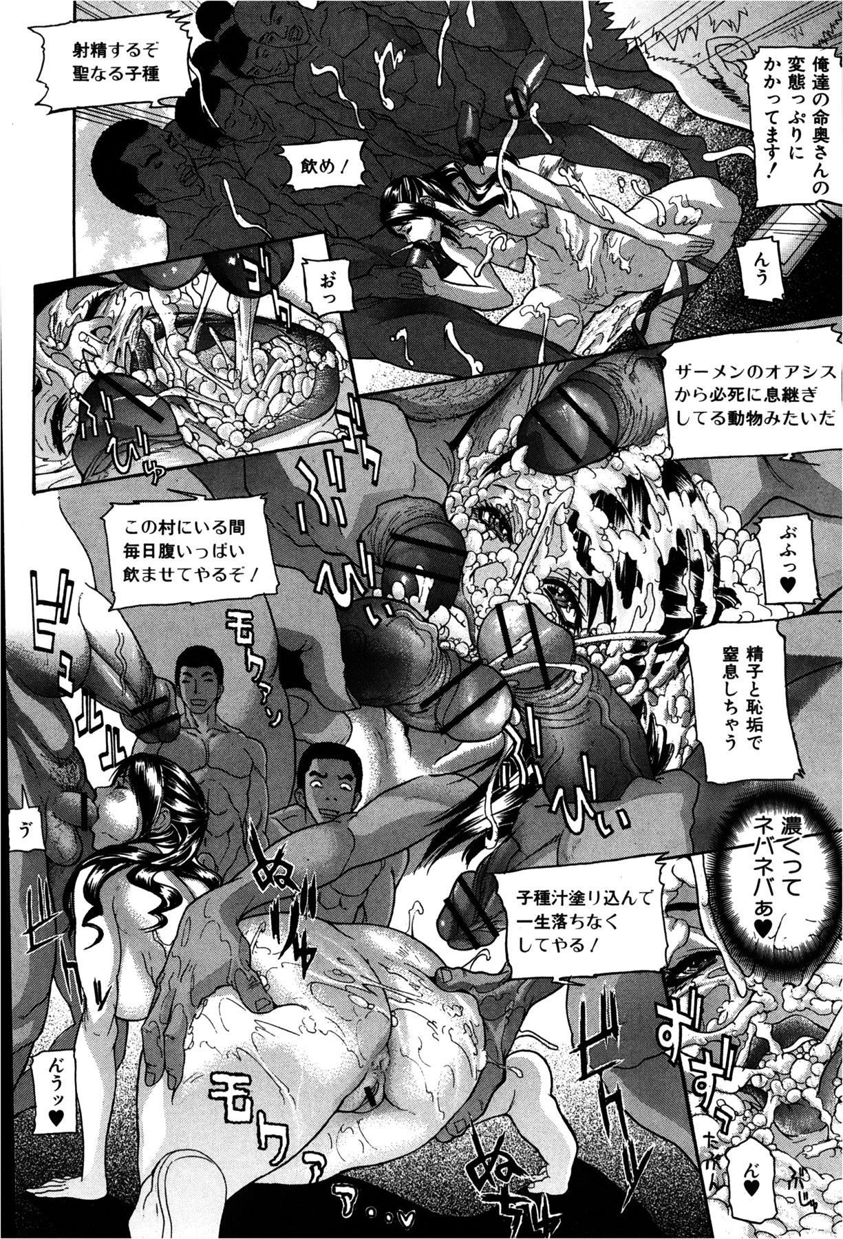 COMIC Shingeki 2013-02 181