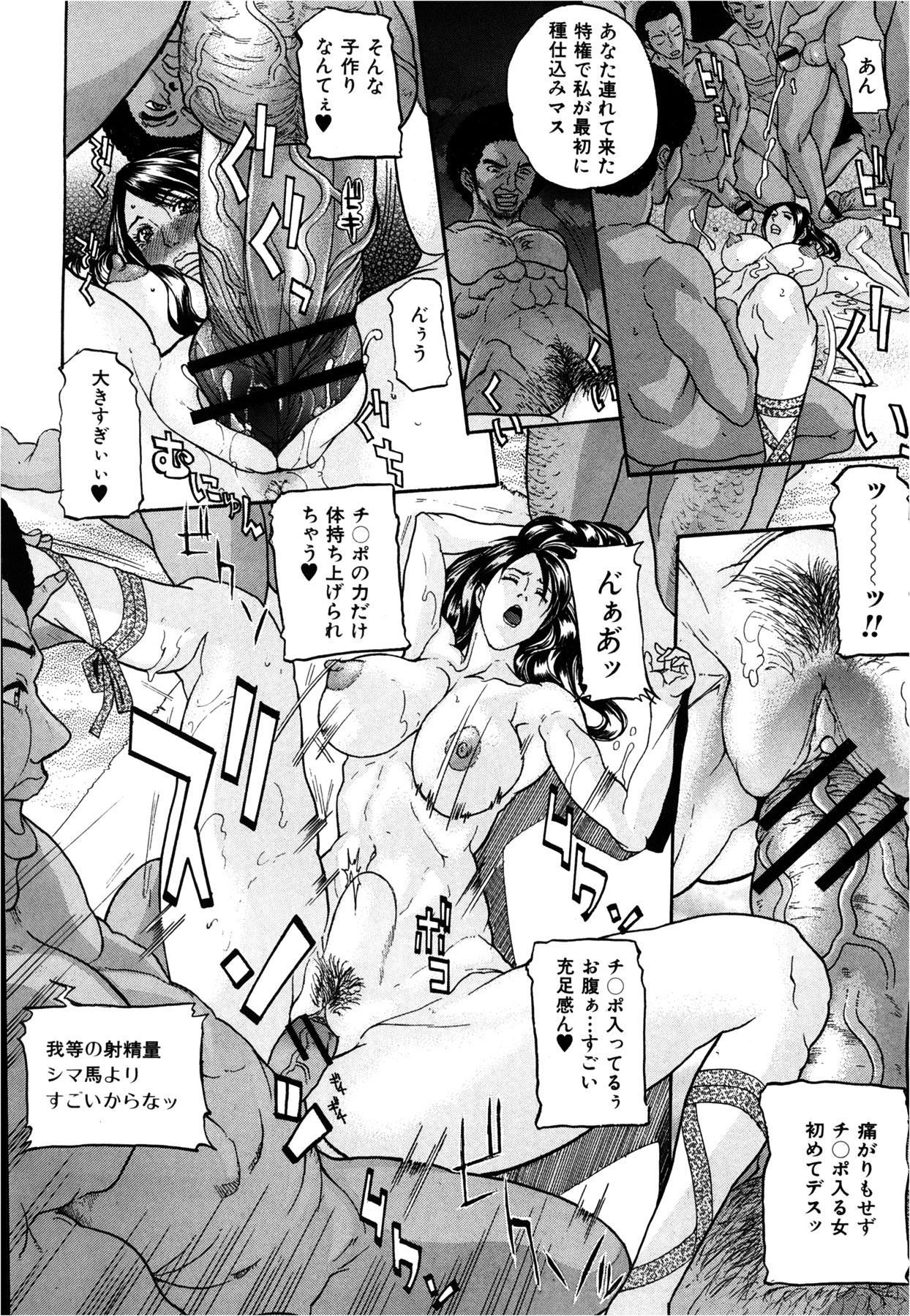 COMIC Shingeki 2013-02 183