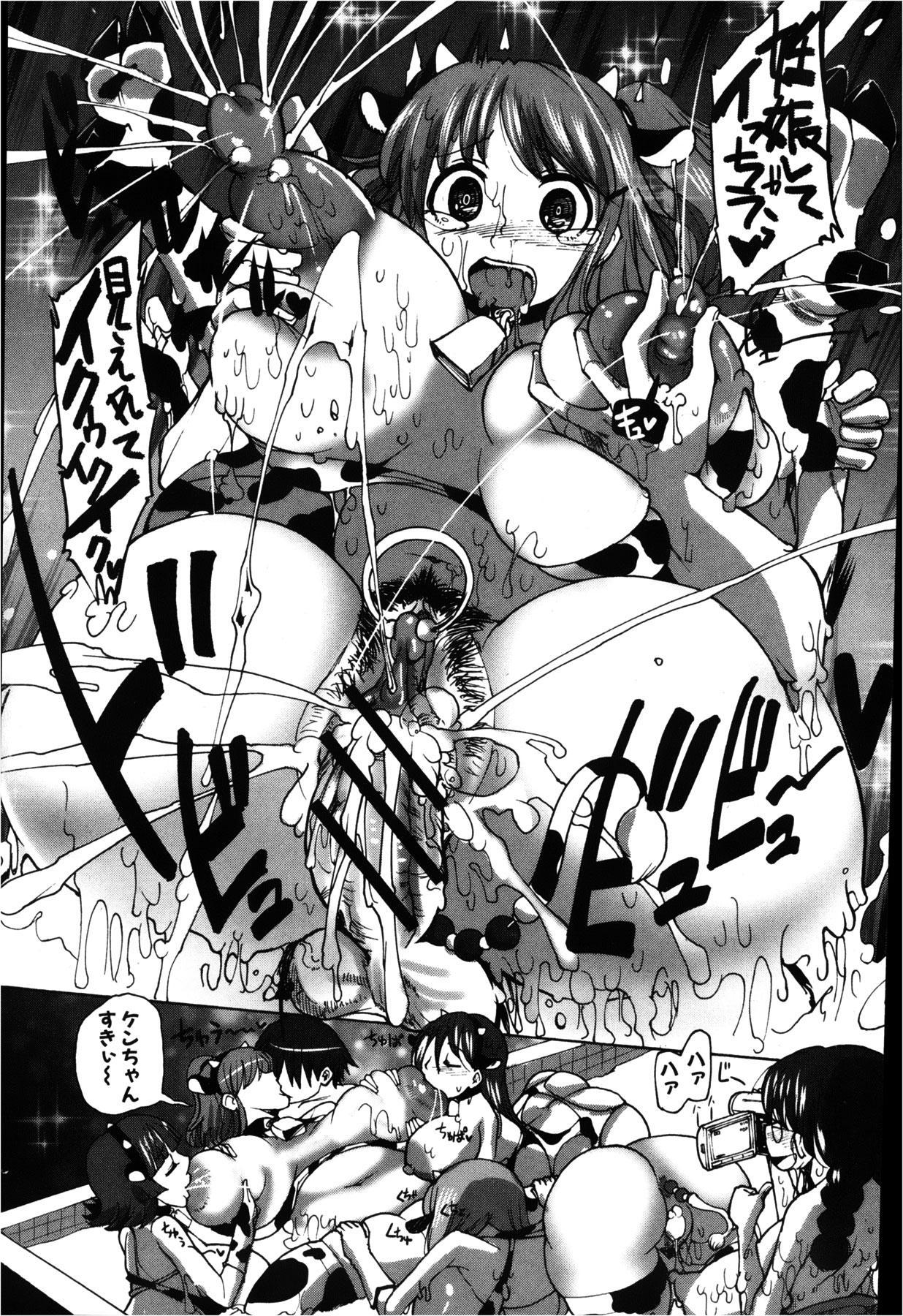 COMIC Shingeki 2013-02 278