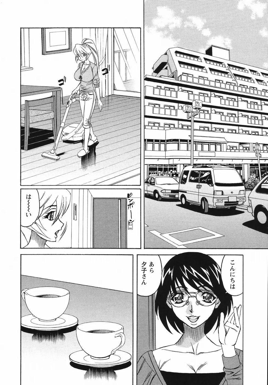 Kyonyuu Wakazuma Nakadashi Club 11
