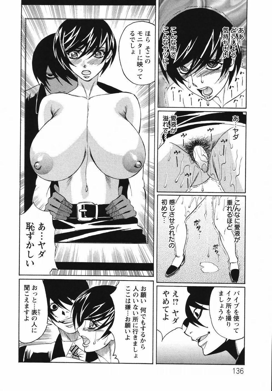 Kyonyuu Wakazuma Nakadashi Club 139