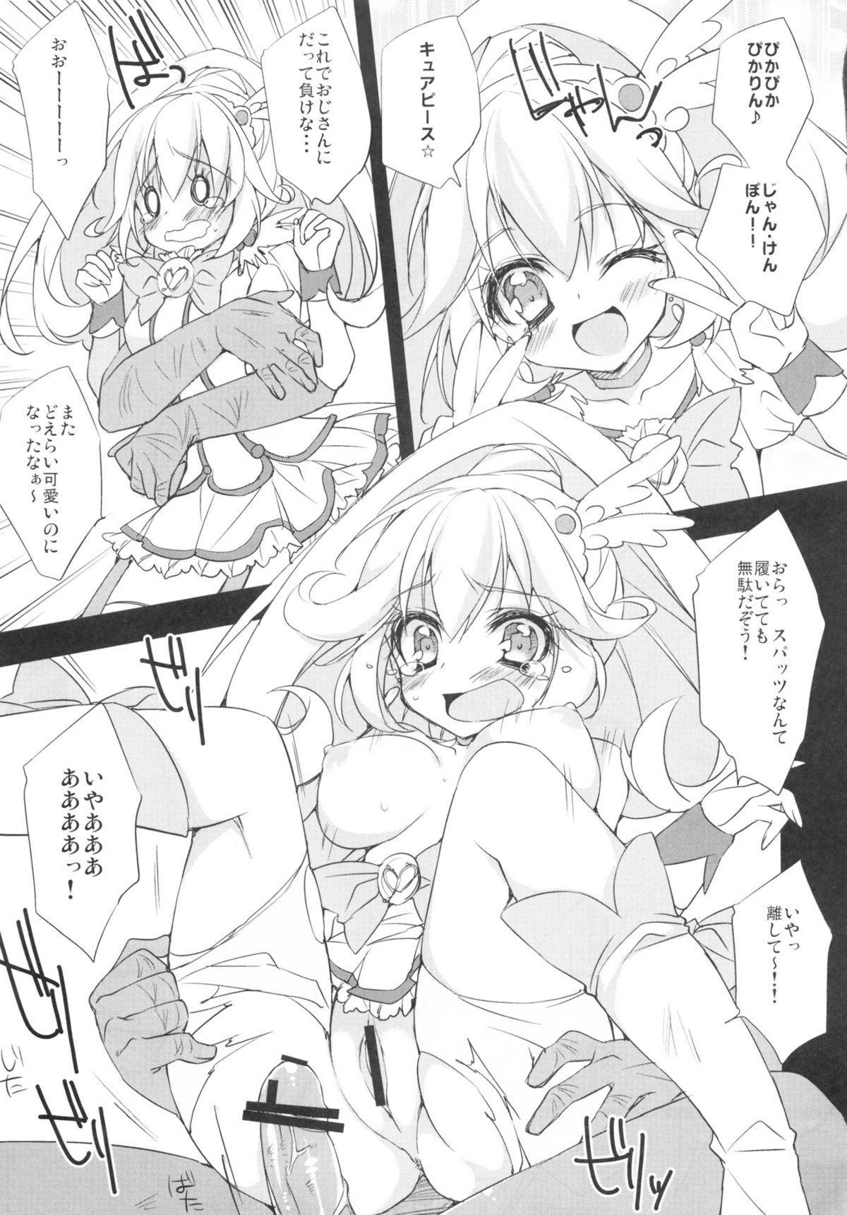 Yayoi-chan to Ojisan no Peace na Hibi 7