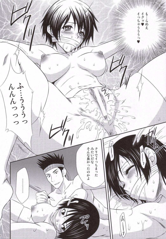 Rikuson-chan to Fude 16