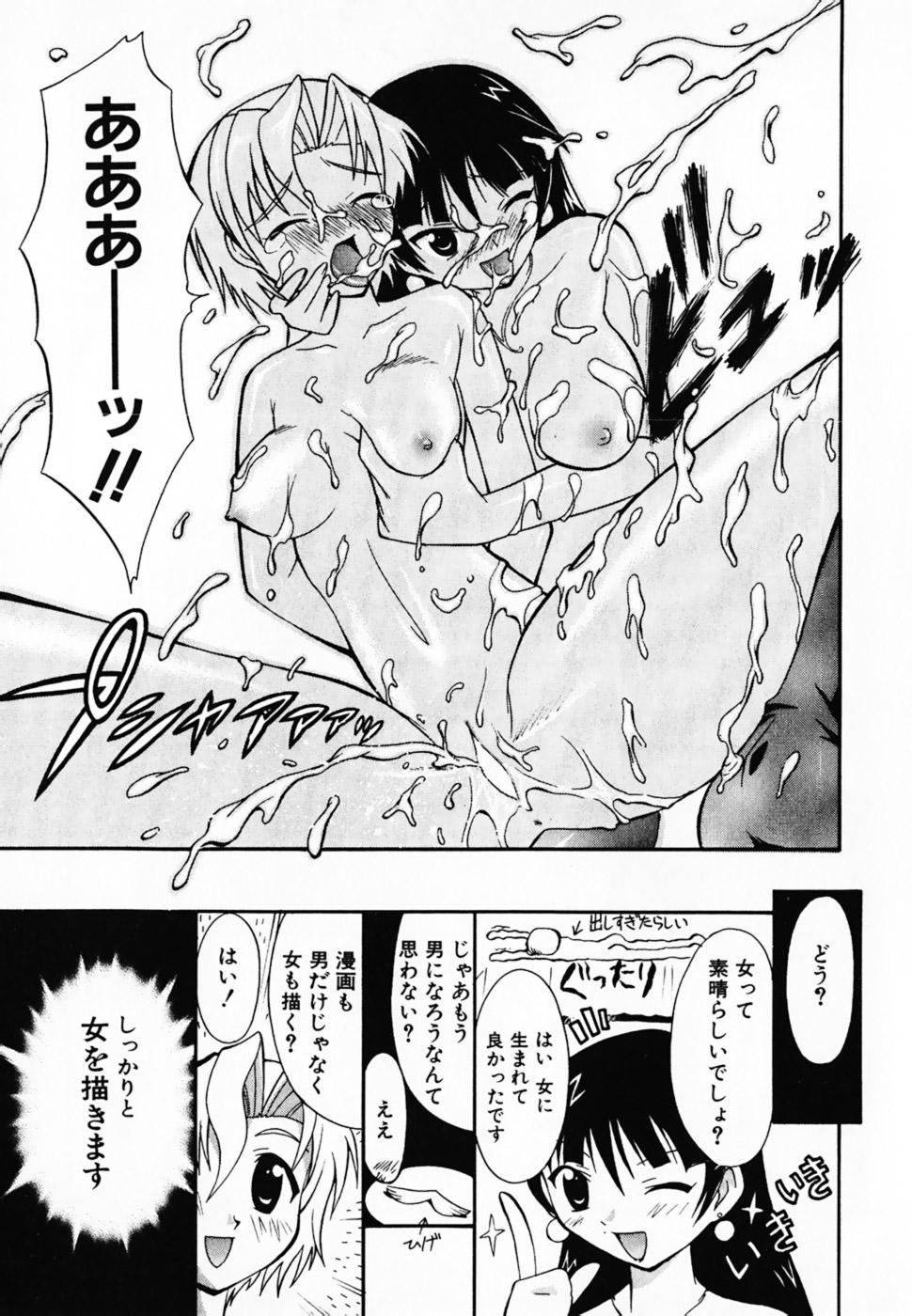 Scanty Time 121
