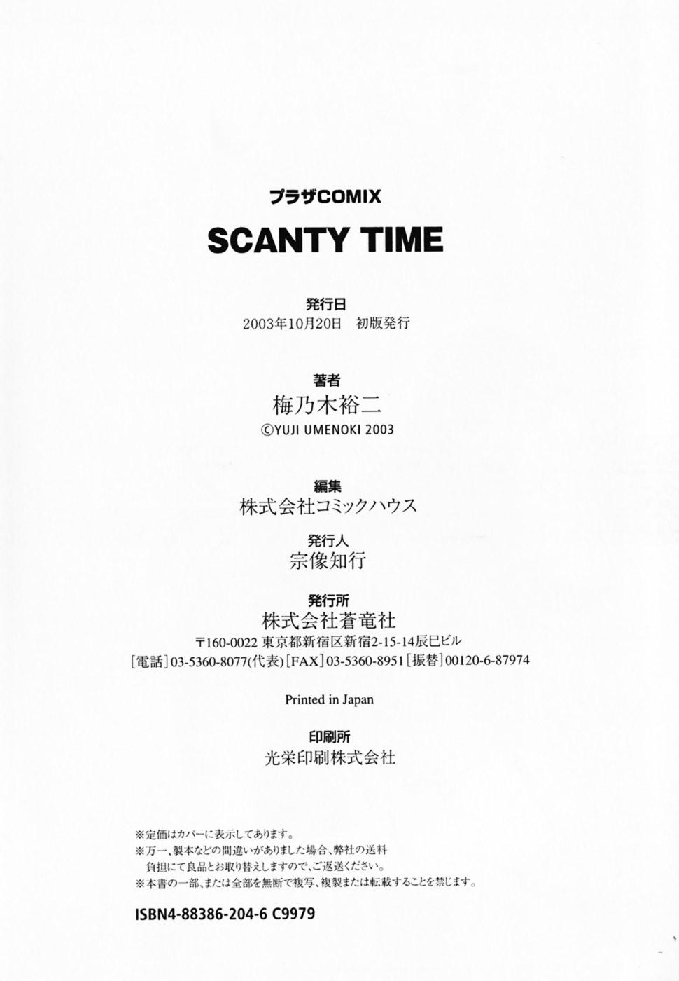 Scanty Time 212