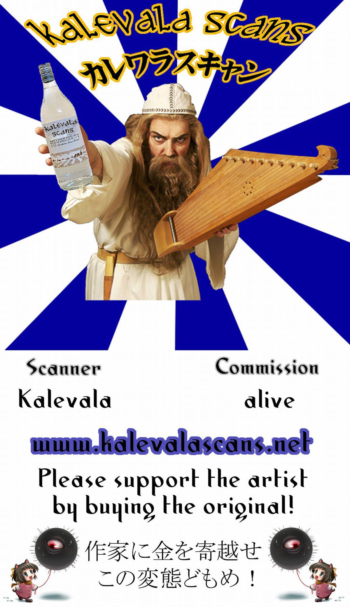 Saint Helena Gakuen 2 45