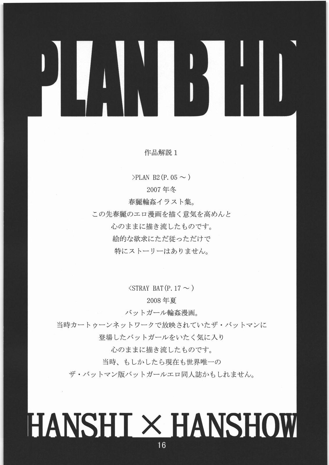 PLAN B HD 14