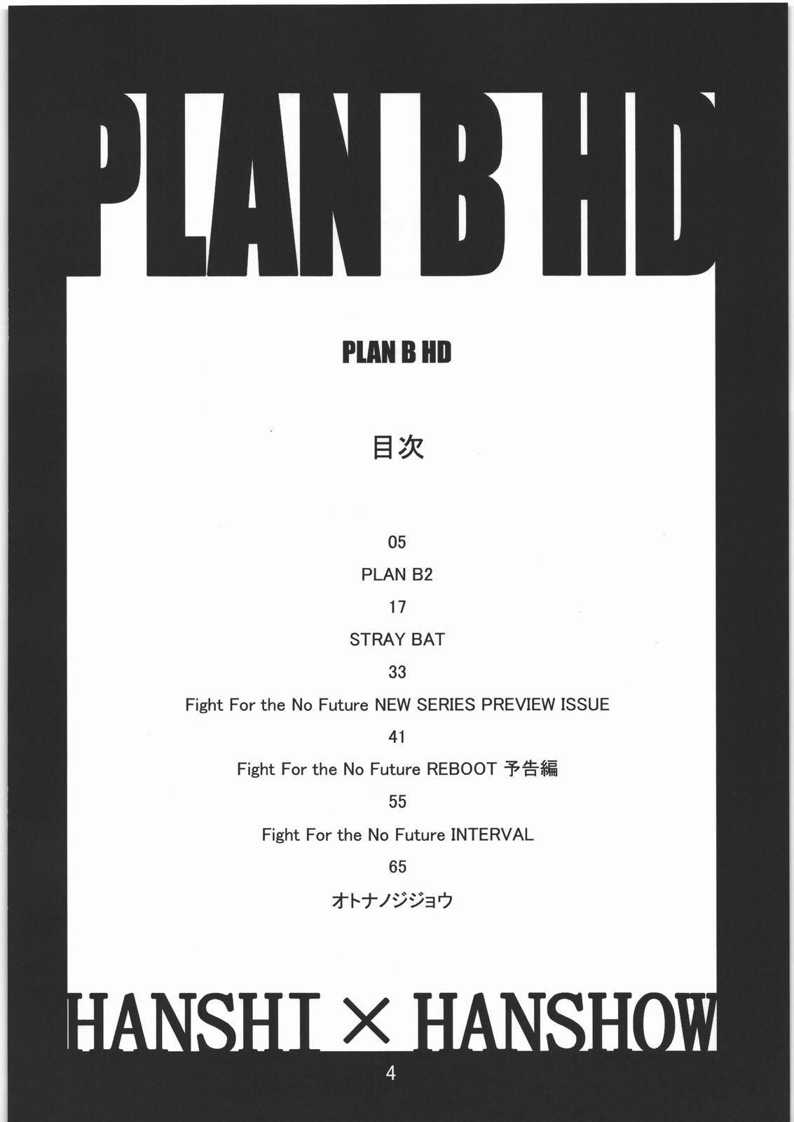PLAN B HD 2