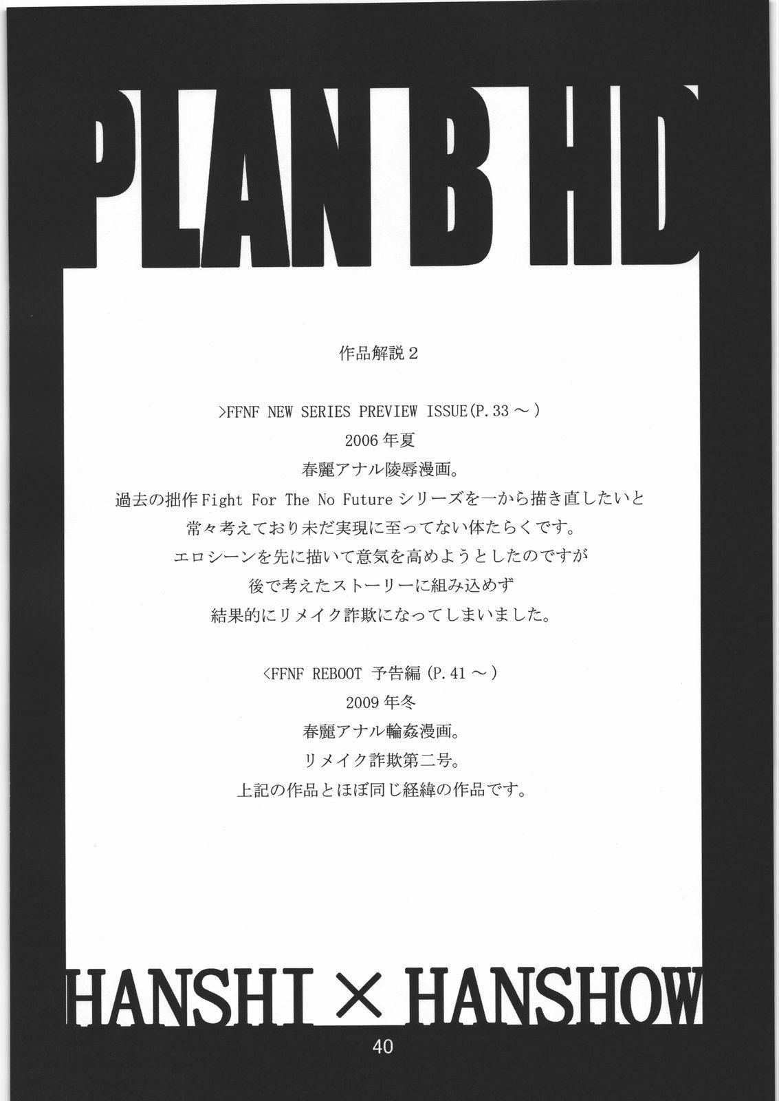 PLAN B HD 38