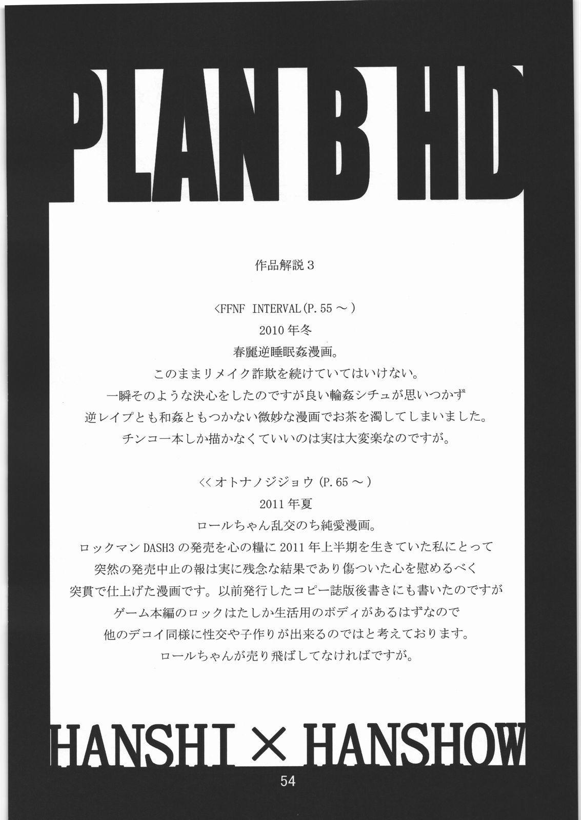 PLAN B HD 52