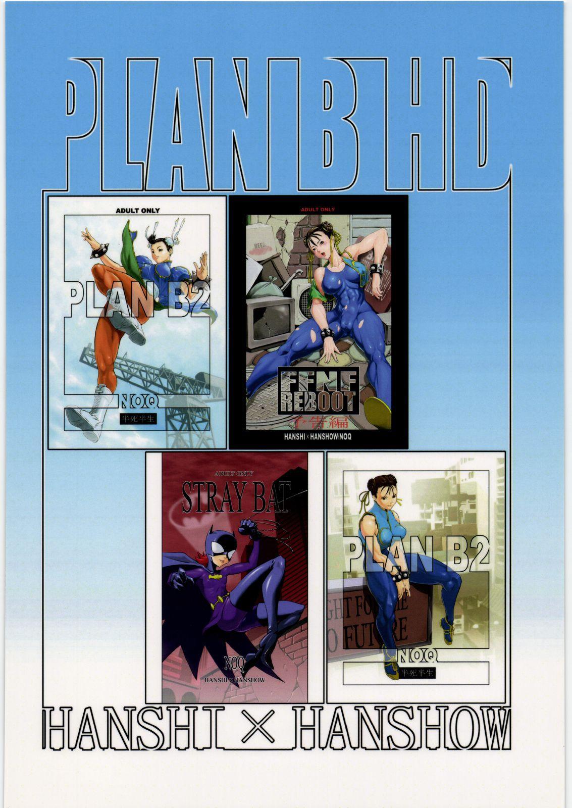 PLAN B HD 77