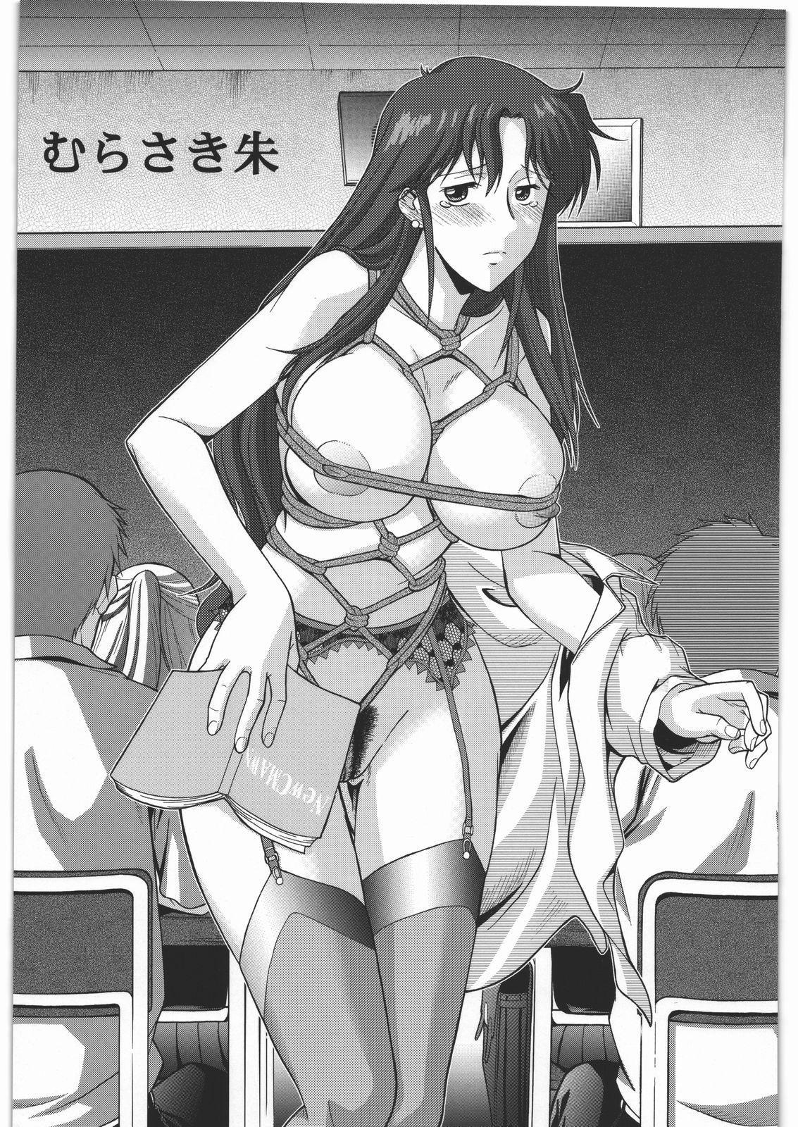 Aa... Natsukashi no Heroine Tachi!! Final 23
