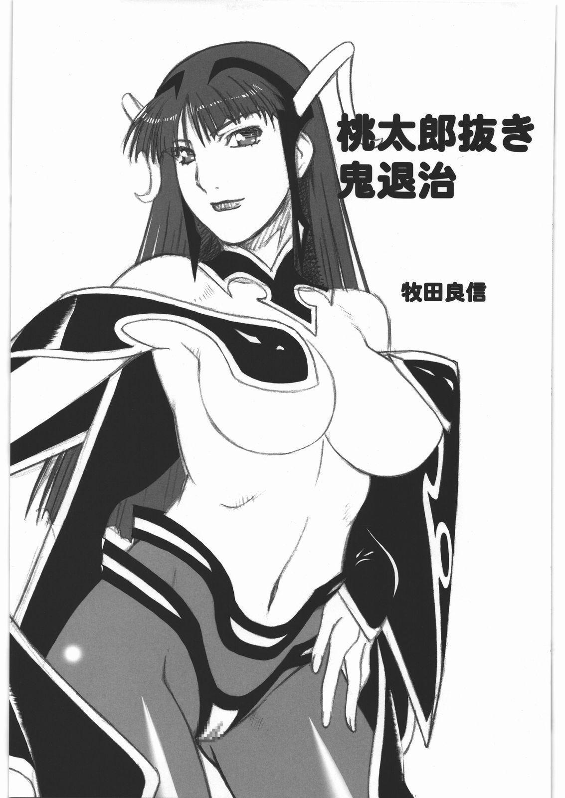 Aa... Natsukashi no Heroine Tachi!! Final 31