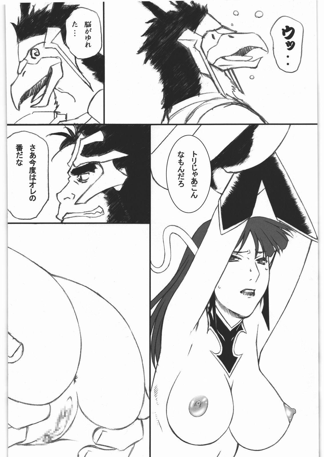 Aa... Natsukashi no Heroine Tachi!! Final 36