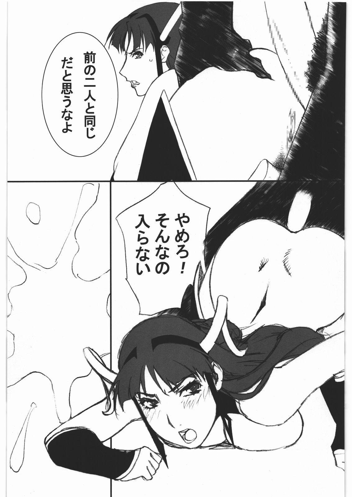 Aa... Natsukashi no Heroine Tachi!! Final 41