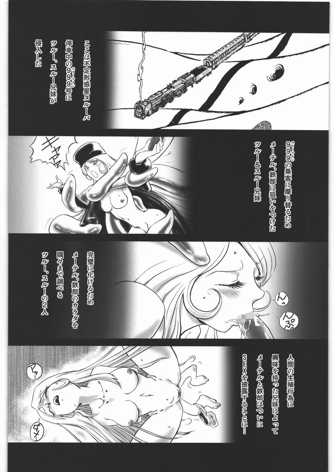 Aa... Natsukashi no Heroine Tachi!! Final 48