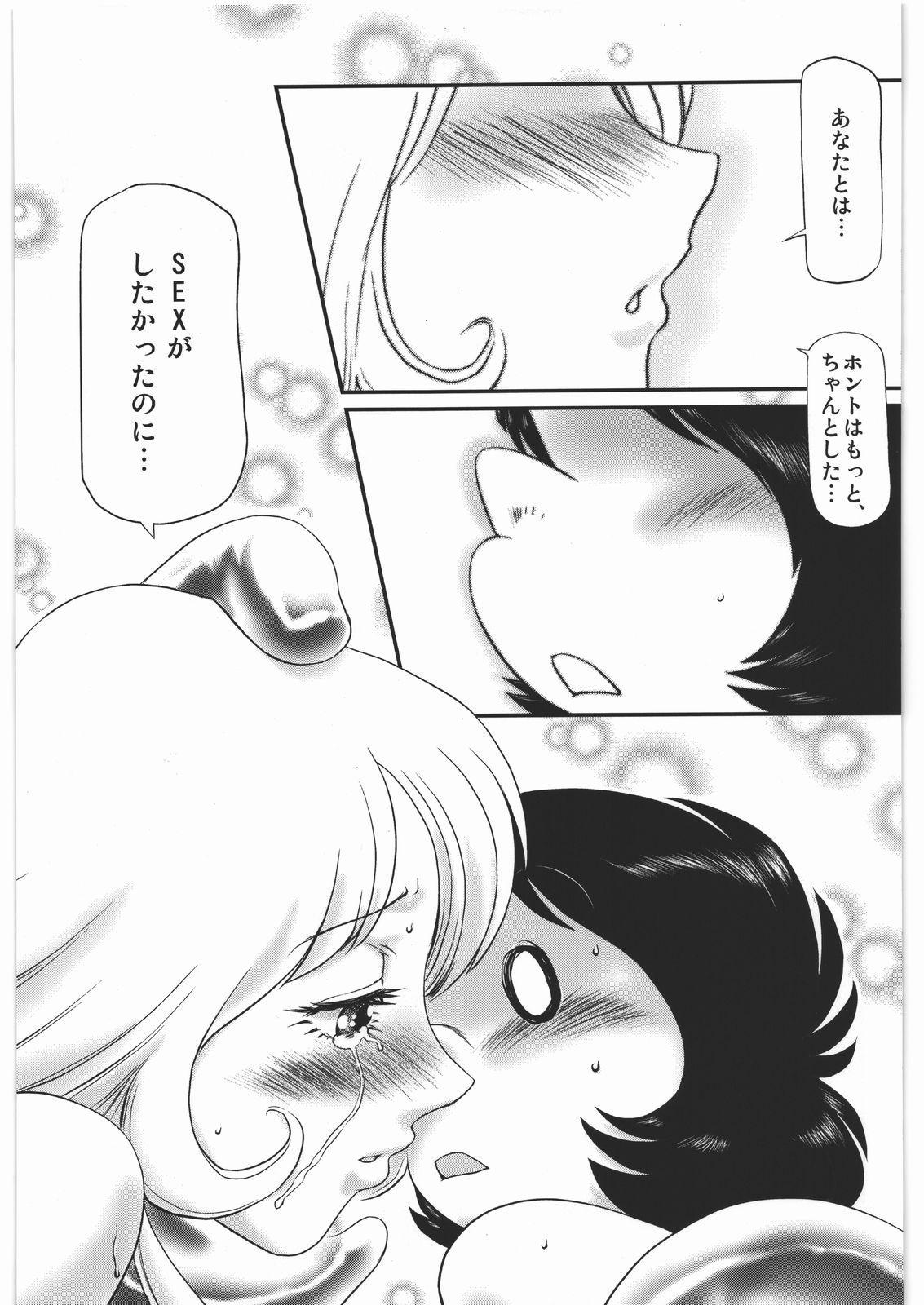 Aa... Natsukashi no Heroine Tachi!! Final 51