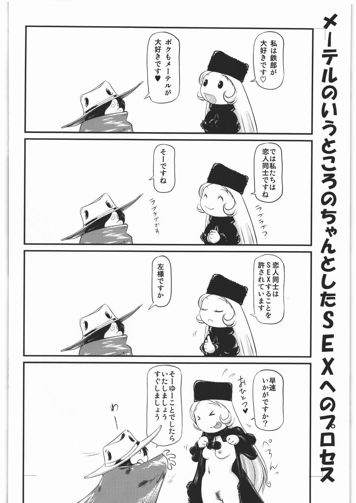 Aa... Natsukashi no Heroine Tachi!! Final 52