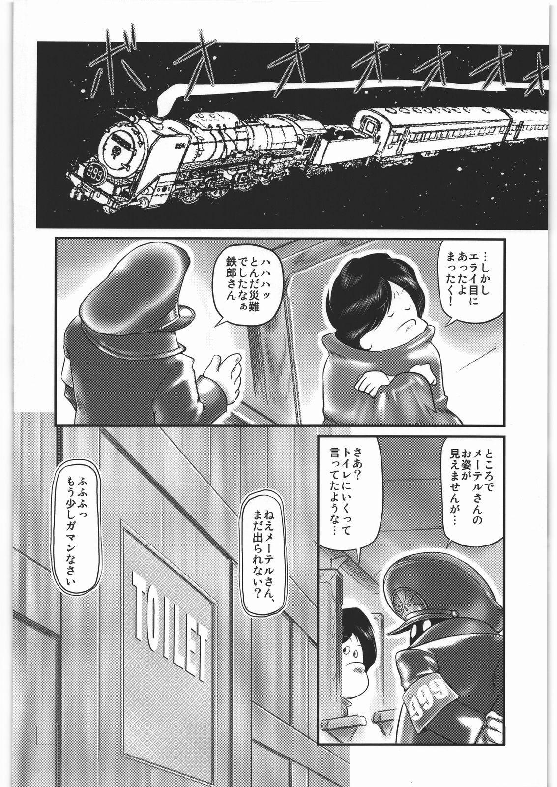 Aa... Natsukashi no Heroine Tachi!! Final 62