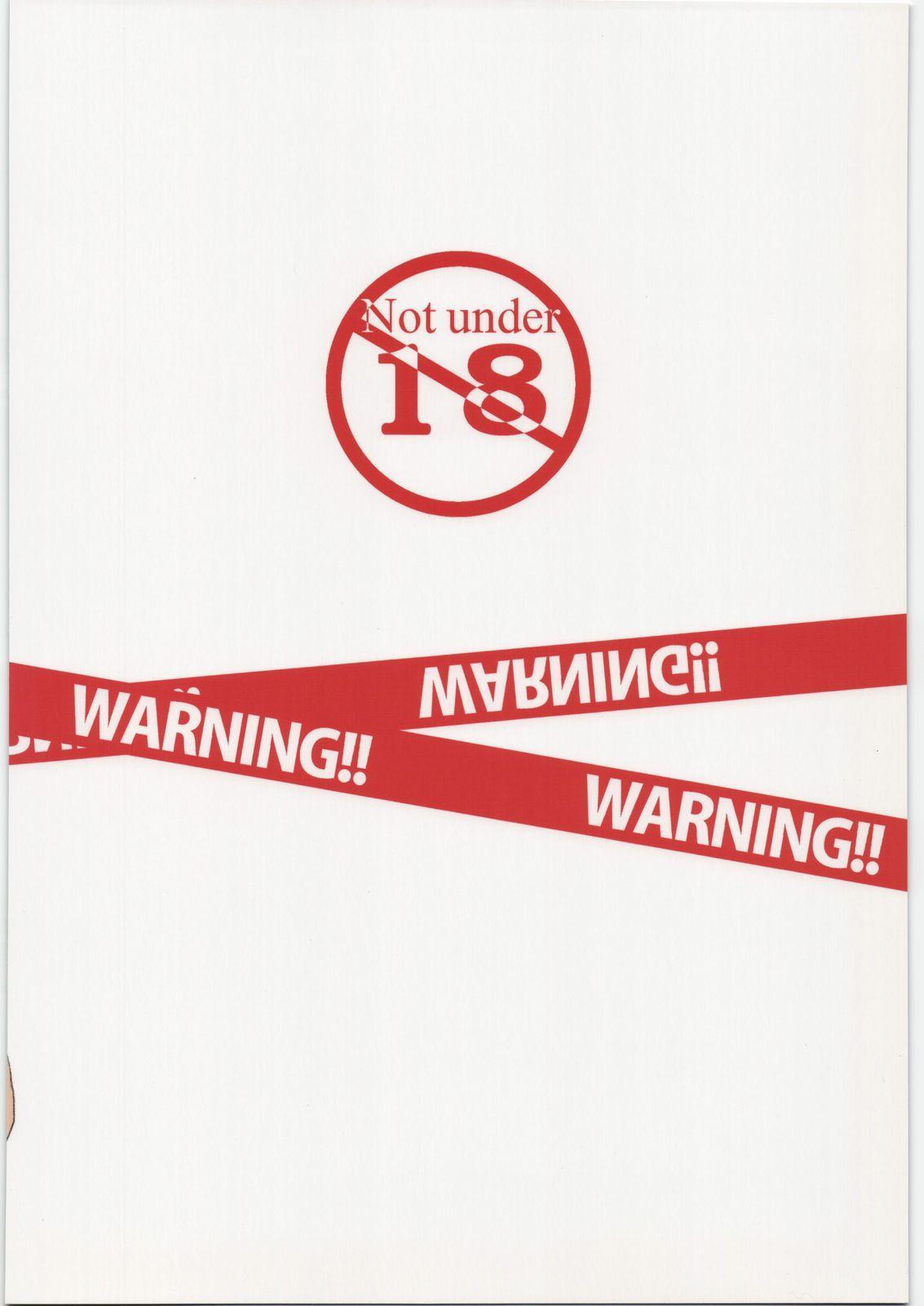 WARNING!! 35