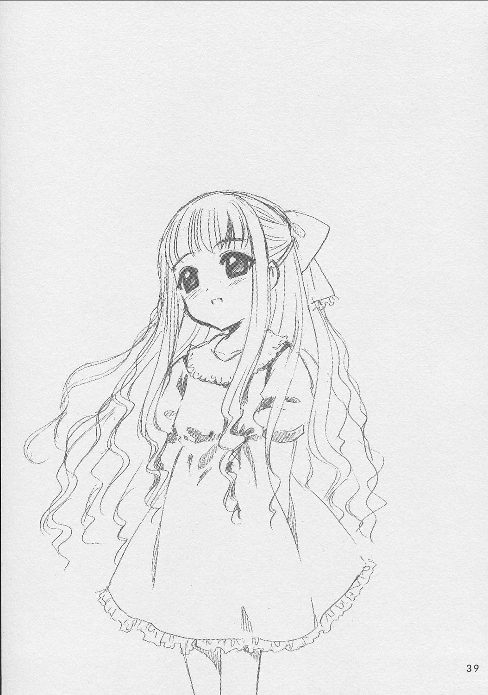 Sakura-chan to Issho 37