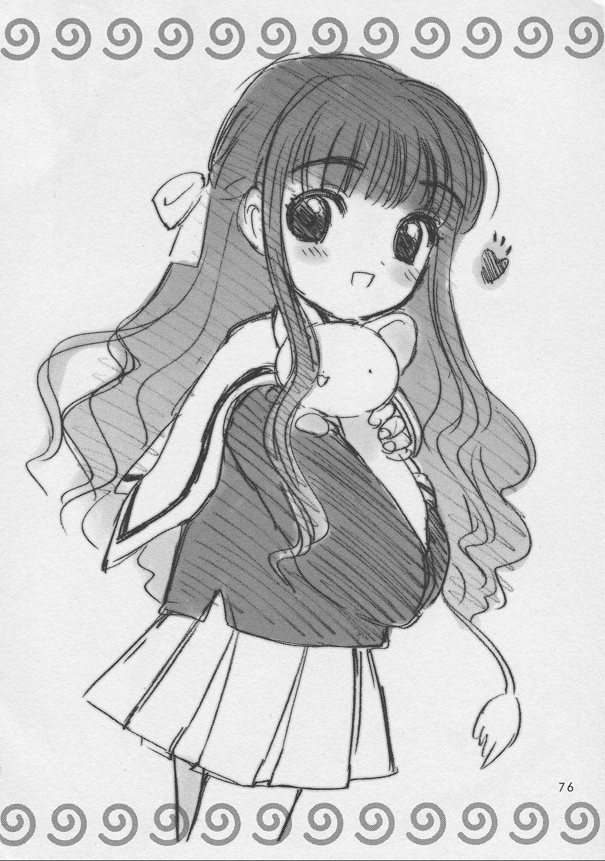 Sakura-chan to Issho 74