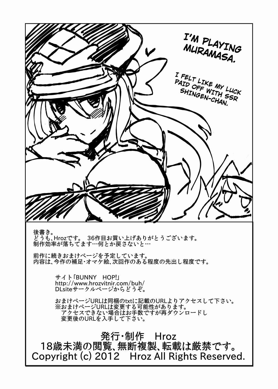Succubus na Okaa-san. | Succubus Mother 19